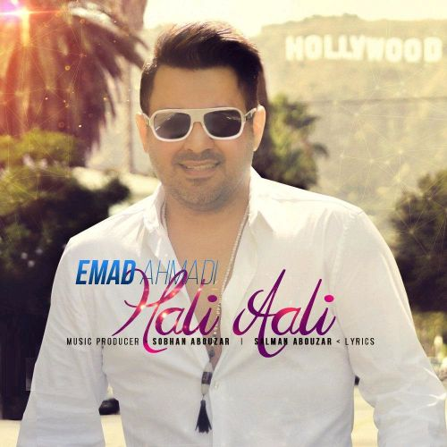 http://dl.teh-music.co/Music/Pic/Emad%20-%20Hali%20Aali.jpg