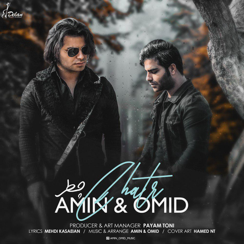 https://dl.teh-music.co/Pic2/Amin%20And%20Omid%20-%20Chatr.jpg