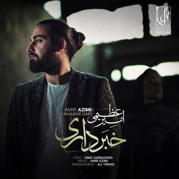 https://dl.teh-music.co/Pic2/Amir%20Azimi%20-%20Khabar%20Dari.jpg