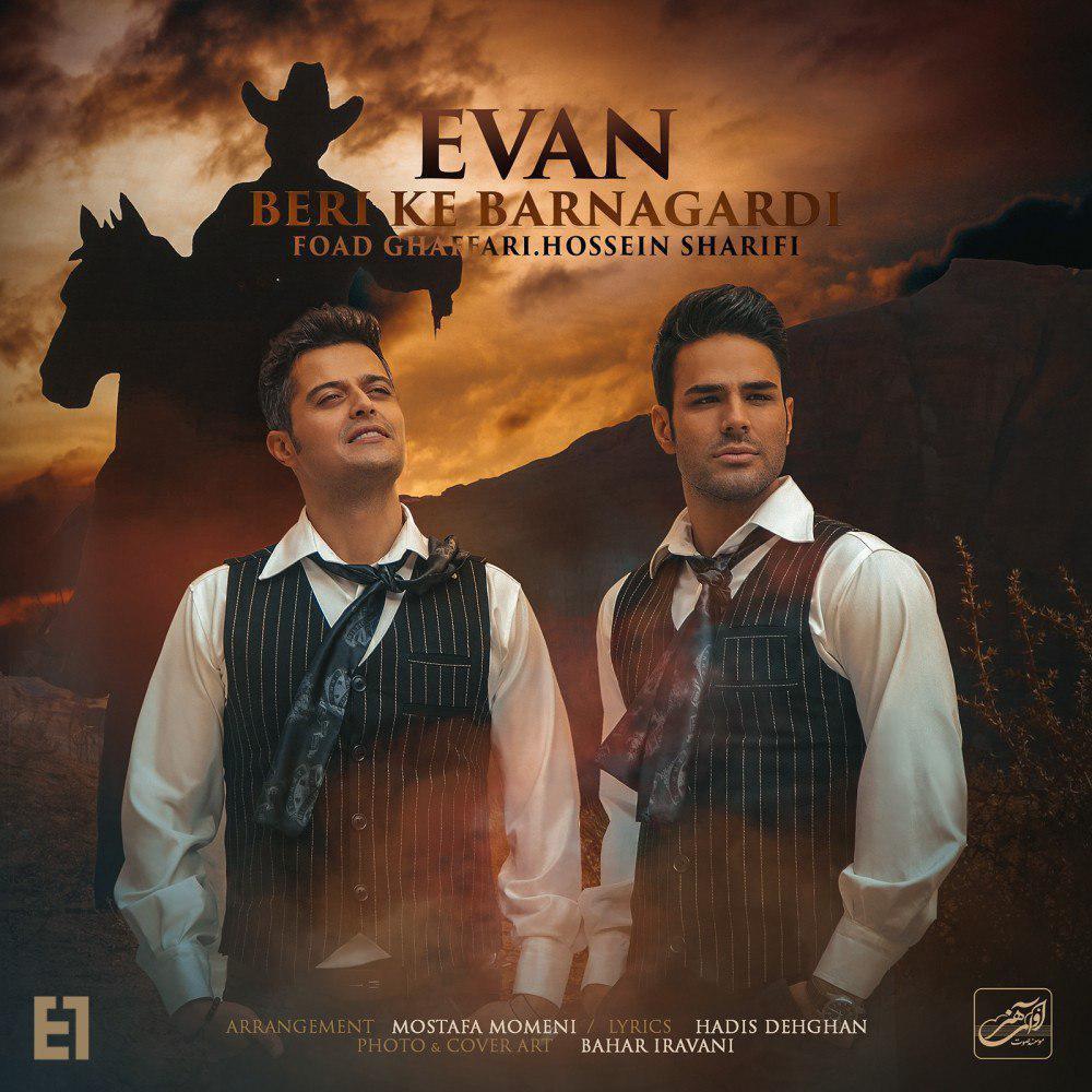 https://dl.teh-music.co/Pic2/Evan%20Band%20-%20Beri%20Ke%20Barnagardi.jpg