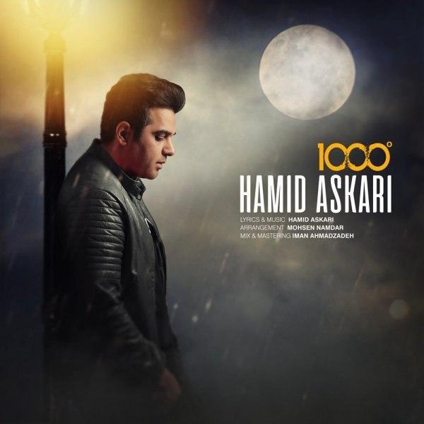 https://dl.teh-music.co/Pic2/Hamid%20Askari%20-%201000%20Daraje.jpg