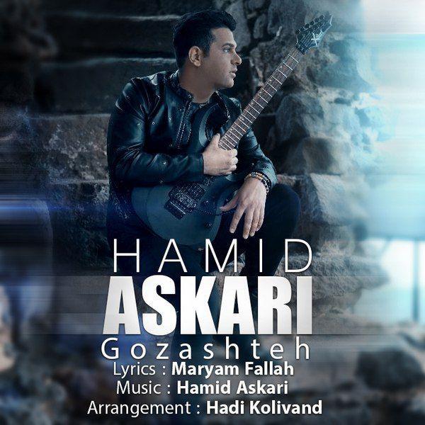 https://dl.teh-music.co/Pic2/Hamid%20Askari%20-%20Gozashteh.jpg