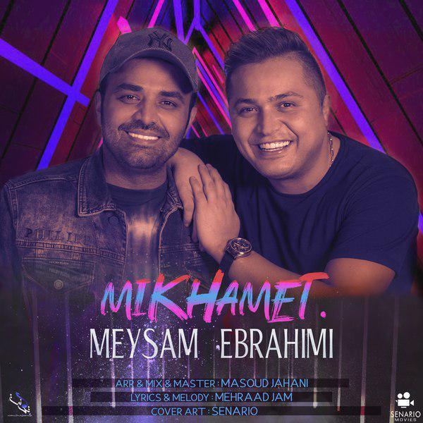 https://dl.teh-music.co/Pic2/Meysam%20Ebrahimi%20-%20Mikhamet.jpg