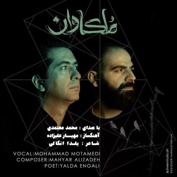 https://dl.teh-music.co/Pic2/Mohammad%20Motamedi%20-%20Molkavan.jpg