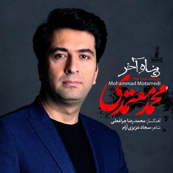 https://dl.teh-music.co/Pic2/Mohammad%20Motamedi%20-%20Panahe%20Akhar.jpg