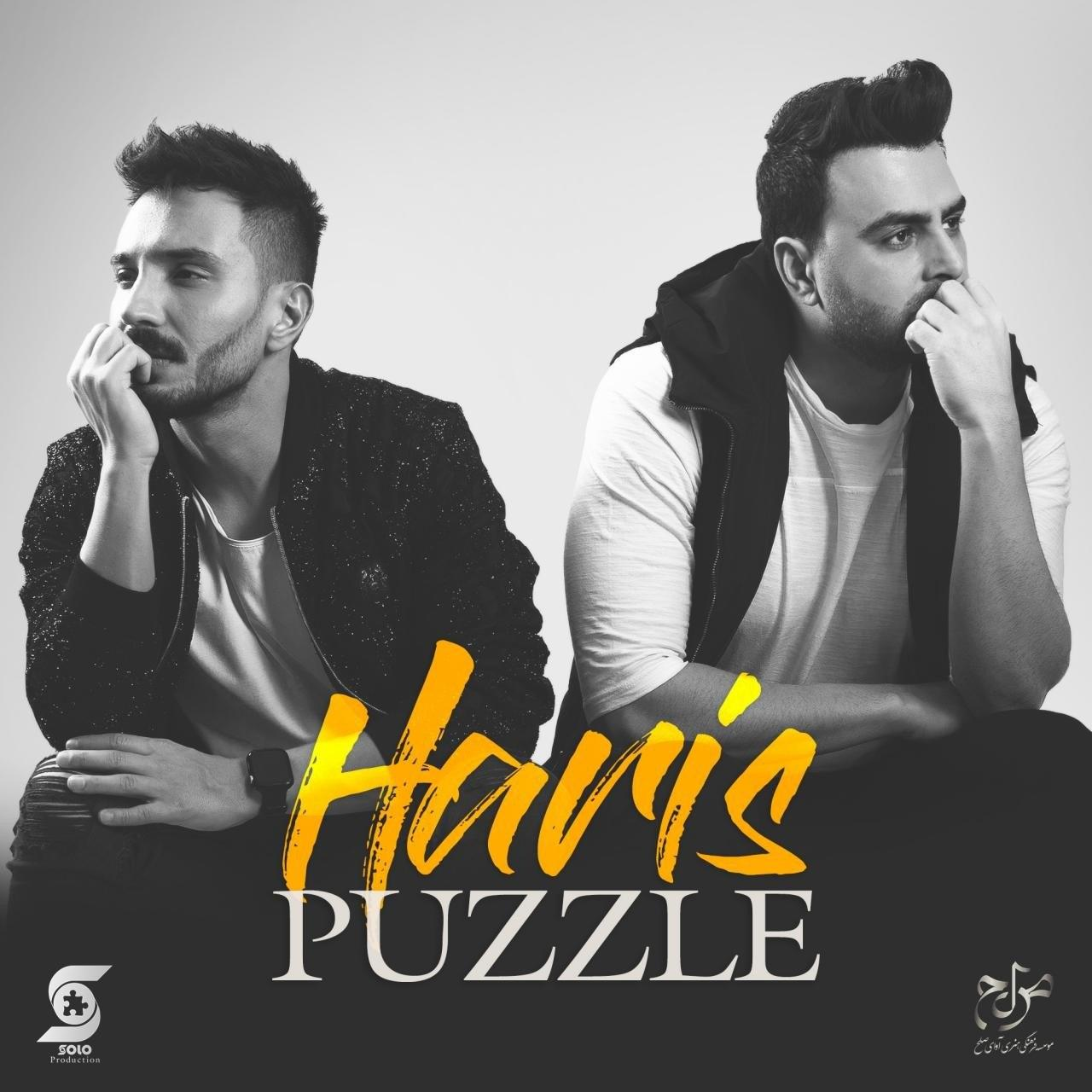 https://dl.teh-music.co/Pic2/Puzzle%20Band%20-%20Haris.jpg