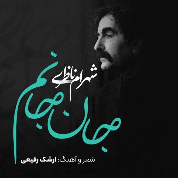 https://dl.teh-music.co/Pic2/Shahram%20Nazeri%20-%20Jane%20Janam.jpg